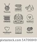 Handmade line vintage logo set 54706849