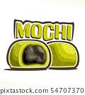 Vector logo for japanese dessert Mochi 54707370