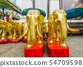 Golden Elephants Statue 54709598