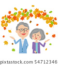 流行高级情侣乐趣看到秋天的落叶 54712346