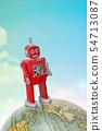 지구 위를 걷는 양철 로봇 54713087