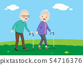 doctor helps her grandfather to go to the walker 54716376