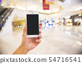 Male hand holding smartphone at shopping mall 54716541