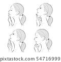 婦女的檔案的表情例證 54716999