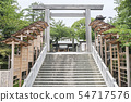 Iseyama Emperor Daijingu (Yokohama City Nishi-ku Miyazaki) 54717576