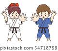Judo woman 54718799