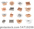 Shipping box mock up. Set of white and brown open cartons. 3d rendering illustration isolated 54719206