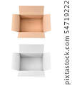 Open boxes. Big shipping packaging. 3d rendering illustration isolated 54719222