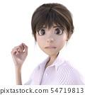 逗人喜爱的女性表情perming3DCG例证材料 54719813