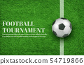 Football tournament 3d realistic vector banner 54719866