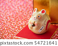 一隻小老鼠 54721641