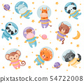 Cute cartoon animals astronauts. Vector illustration on white background. 54722008