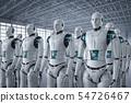 로봇, 로보트, 자동기계장치 54726467
