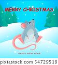 Funny rat cartoon character. Year of the Rat 54729519
