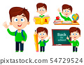 Back to school, set of five poses. Cute boy 54729524