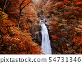 Akiu Waterfall, Akiu Otaki in red autumn forest 54731346