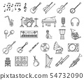 Music icons of piano, guitar, microphone, notes 54732090