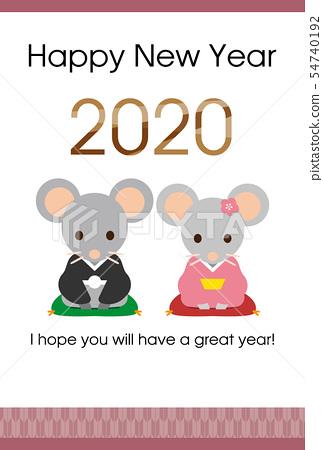 연하장 2020 년 자 연 디자인 화장 54740192