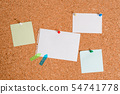 Corkboard with different color and size papers 54741778