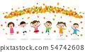 跳跃在秋叶的流行音乐孩子 54742608