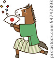 Horse flying confetti 54742893