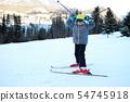 ski fun 54745918
