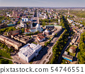 Panoramic aerial view of district of Kursk with houses 54746551