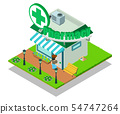 Pharmacy concept banner, isometric style 54747264