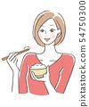 Woman eating rice 54750300