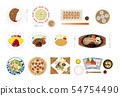 Japanese and Western cuisine illustration set 54754490