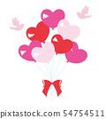 束心形的氣球和鳥 54754511