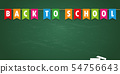 back to school party flag banner on chalk board background 54756643
