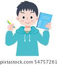男孩學習學習 54757261
