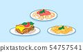 set spaghetti pasta lasagne with basil and tomato sauce restaurant italian food collection sketch 54757541