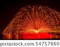 Water fireworks of Fukui, three countries 54757660