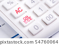 Computer report white blue financial calculator financial けいさんき ファイナンス 54760064