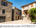 The medieval village of Ruoms in the Ardeche 54760137