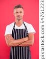 Barista handsome worker. Man cook wear apron. Fast 54761223