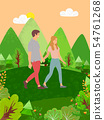 Couple Man and Woman Walking in Forest Among Trees 54761268
