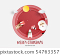 Merry Christmas and Happy new year greeting card 54763357