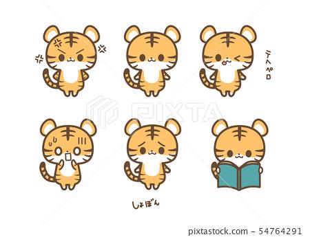 호랑이 호랑이 호랑이 · 화 · 테헤뻬로 · 깜짝 · 경악 しょぼん · 책을 읽고 여러 가지 표정 아이콘 일러스트 54764291