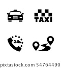 Taxi Service. Simple Related Vector Icons 54764490