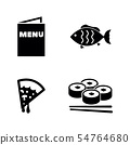 Food. Simple Related Vector Icons 54764680