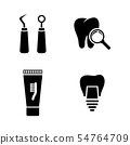 Dental. Simple Related Vector Icons 54764709