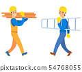Workers Holding Logs and Stairs, Building Vector 54768055
