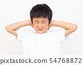 귀를 막는 소년 54768872