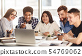 Group of multiracial students preparing for exams with laptop 54769062