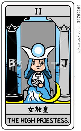 塔羅牌2教皇可愛變形日語英語 54769164