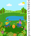 Summer Vacation Couple on Nature Acoustic Guitar 54769854