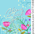 Home Sweet Home Hand Lettering Flowers Greeting Card Design 54771088
